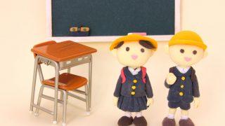 広島市の小学校の制服(基準服)の価格は安い。負担より助かる。